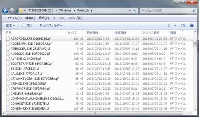 Prefetch Folder