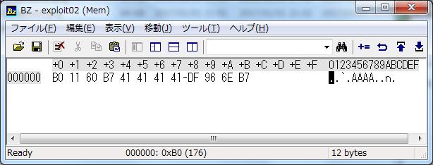 Bz Exploit2