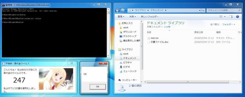 Screenshot2 recoverd desktop